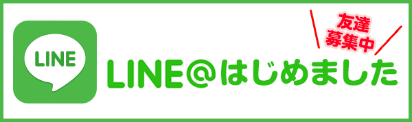 line_bunner